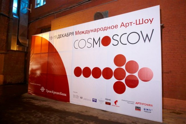 Cosmoscow